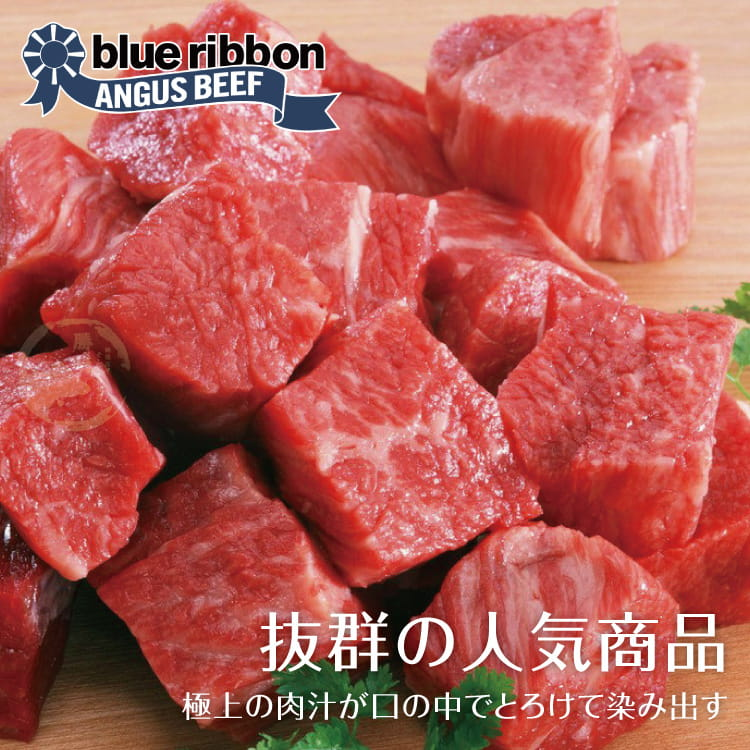 欣明◆美國安格斯藍帶梅花骰子牛(250g/1包) 5