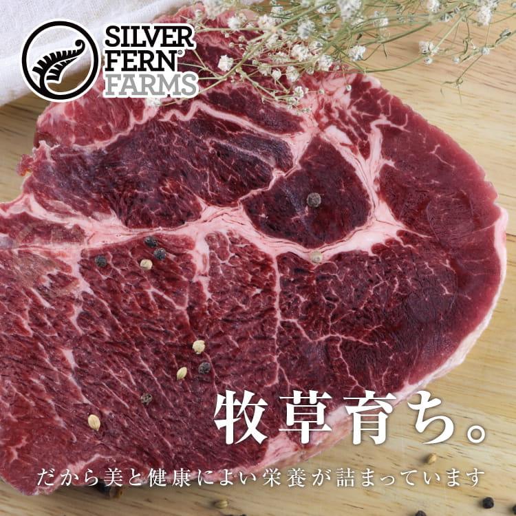 欣明◆紐西蘭銀蕨PS熟成巨無霸沙朗牛排~比臉大(450g) 2
