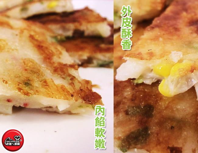 【老爸ㄟ廚房】黃金酥脆月亮蝦餅 2