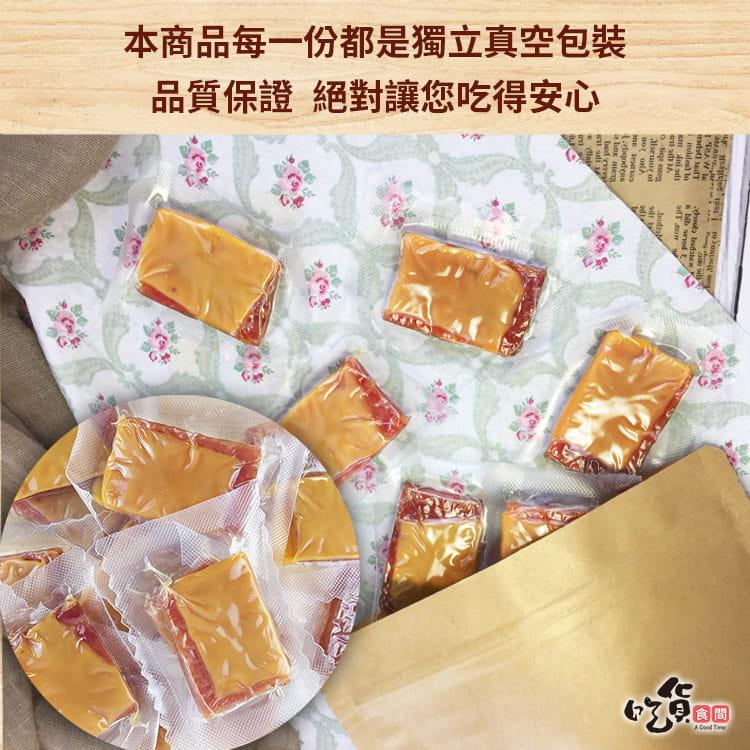 【吃貨食間】起司豬肉乾 6