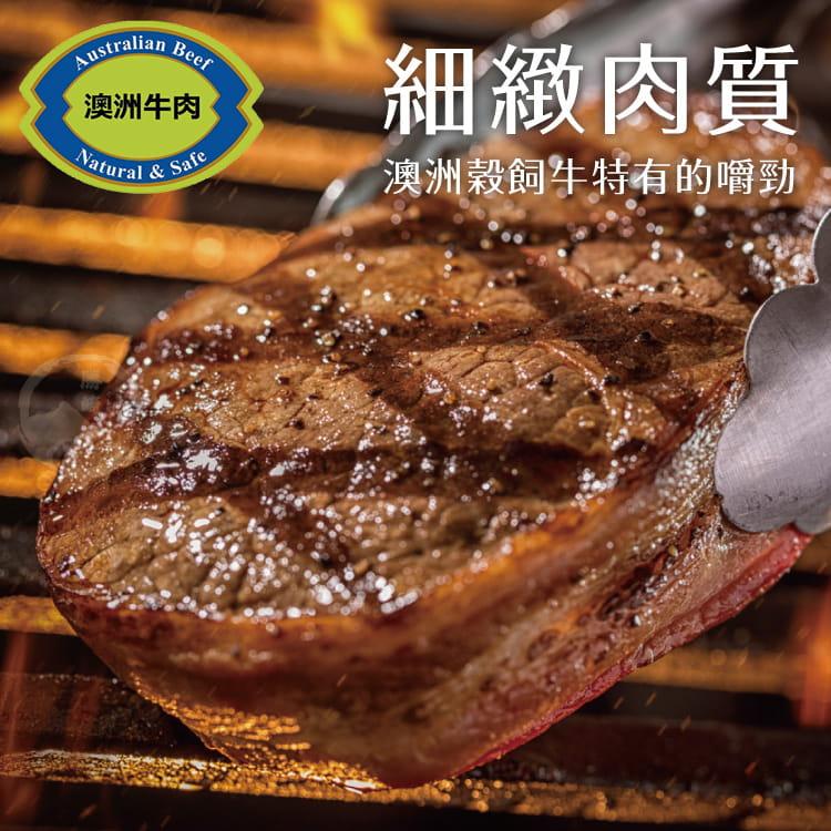 欣明◆澳洲安格斯黑牛厚切凝脂牛排(300g/1片) 4