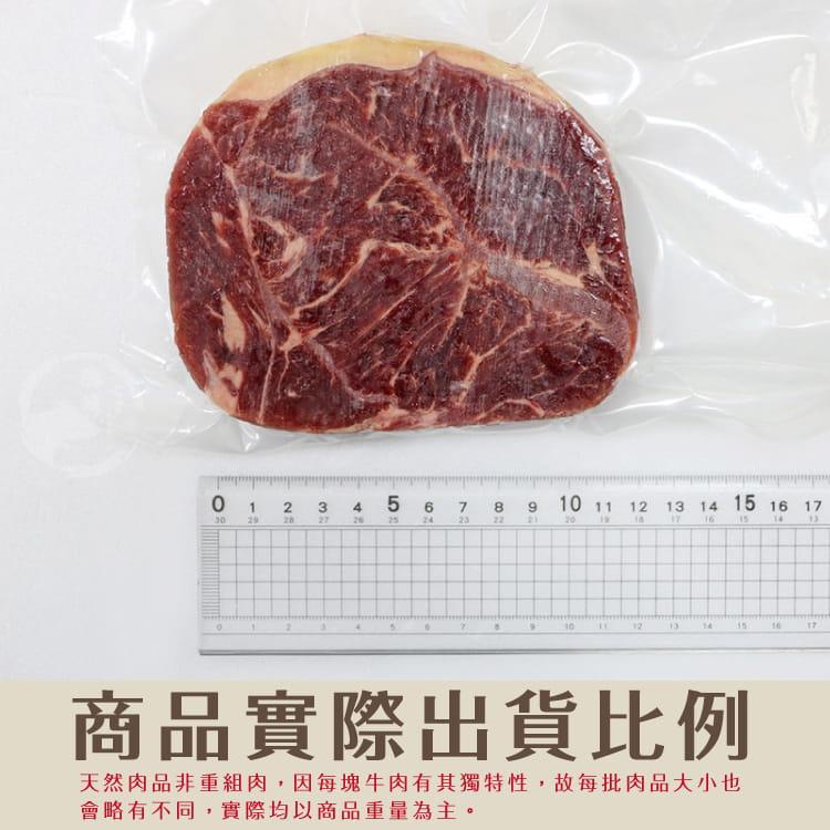 欣明◆紐西蘭厚切特優雪花牛排(250g/1片) 8