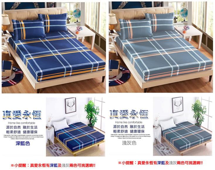 多用途防潑水保潔床包 15