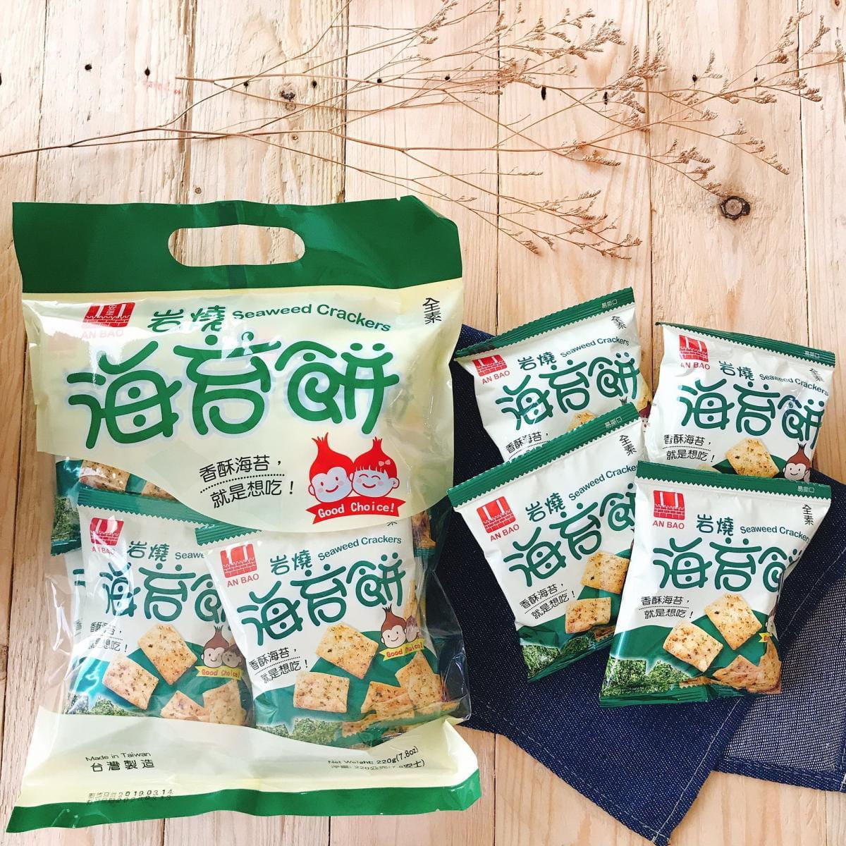 【安堡】蘇打餅乾(6入/袋);4種口味任選 3