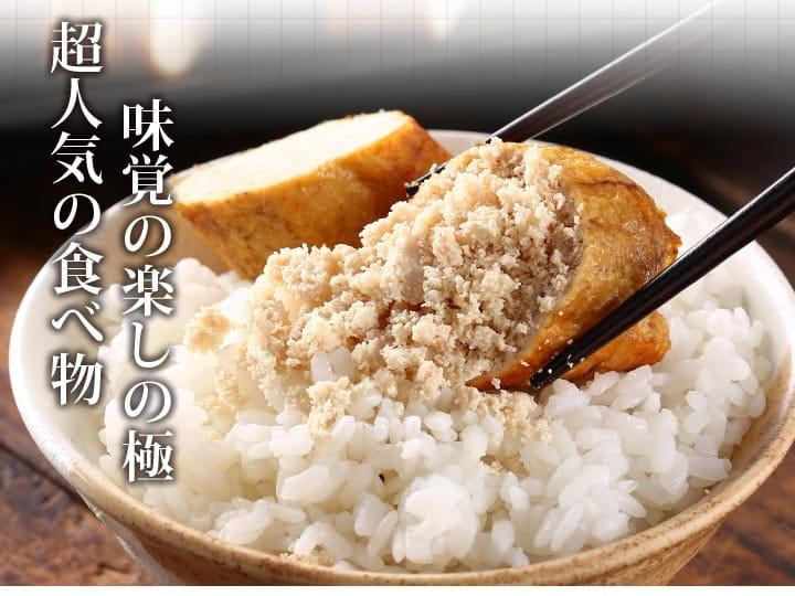 【愛上美味】福氣蒸魚卵(180g±10%/包) 4