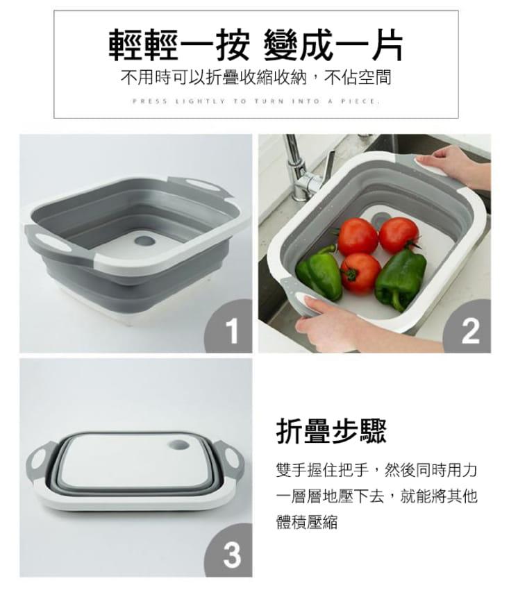 切菜瀝水二合一砧板(可收納) 3