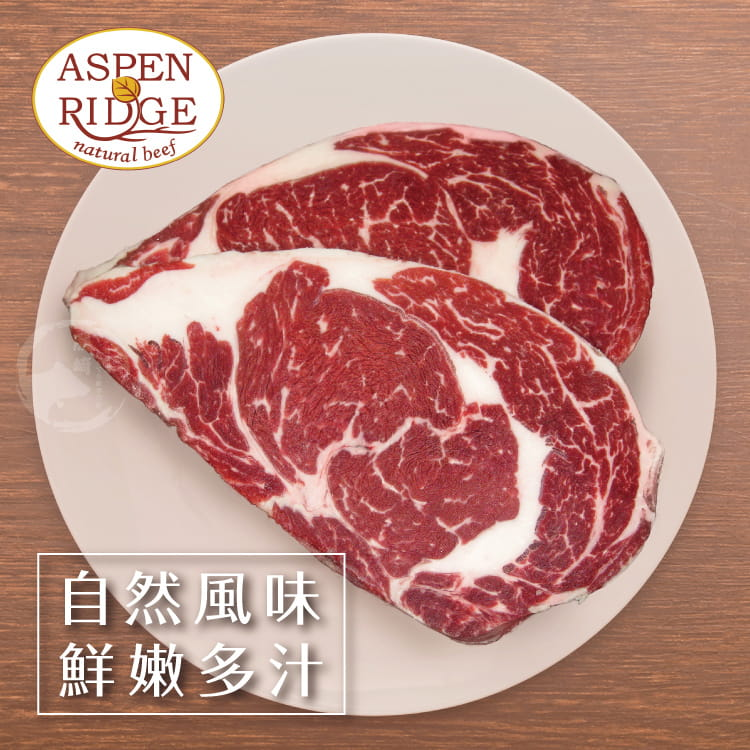 欣明◆美國白楊嶺安格斯自然牛頂極肋眼牛排(200g/1片) 2