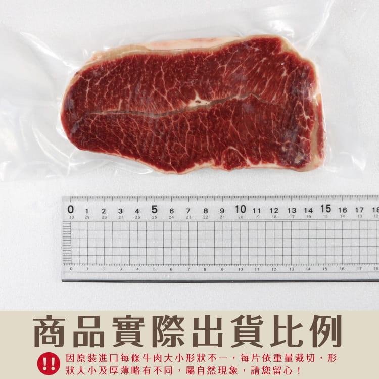 欣明◆紐西蘭嚴選自然牛雪花牛排(150g/1片) 8