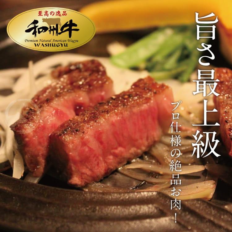 欣明◆美國日本種和州牛9+老饕肋眼牛排(280g/1片) 4