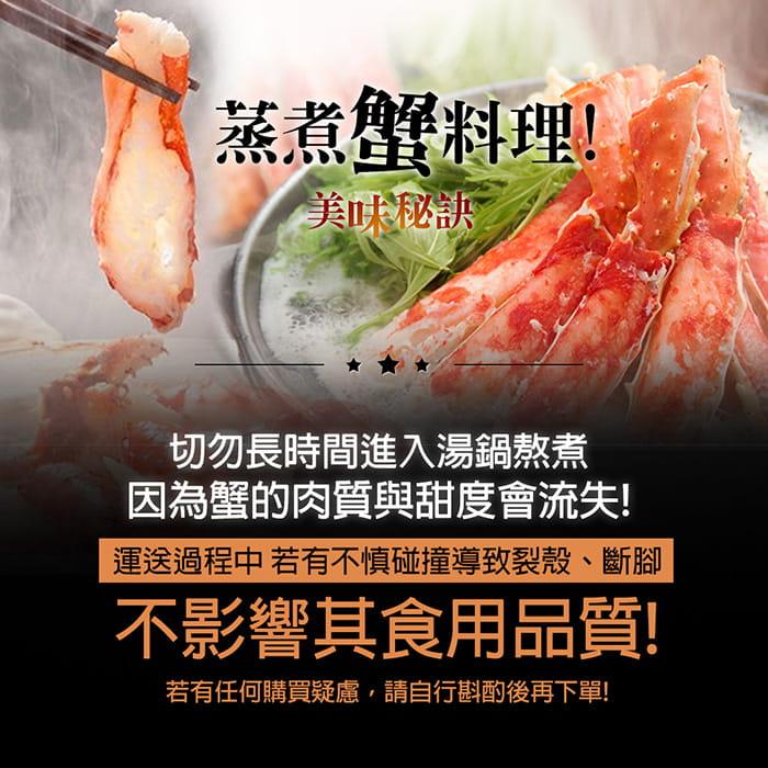 【築地一番鮮】比臉大急凍智利帝王蟹(1-1.2KG/隻) 1