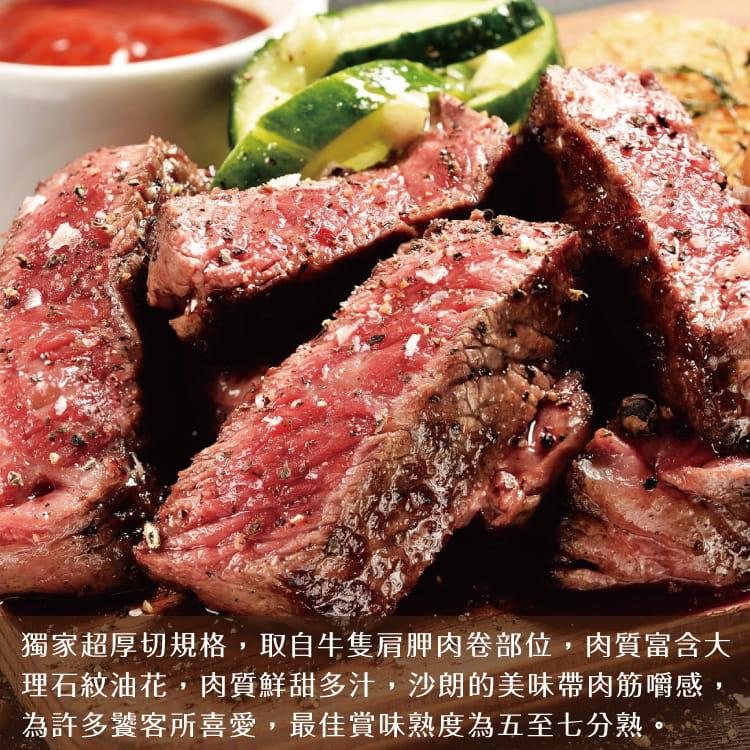 欣明◆美國安格斯雪花沙朗牛排~超厚切(450g/1片) 3