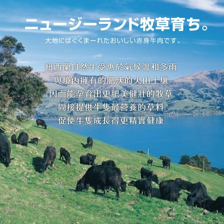 欣明◆頂級老饕鮮脆燒烤牛舌片(200g/1盒) 5