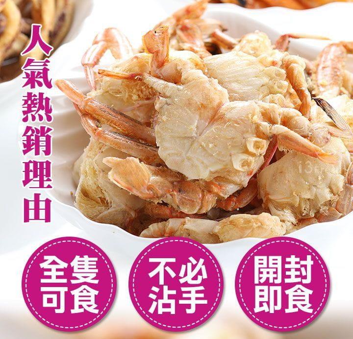 【愛上美味】超好吃卡拉蟹 5