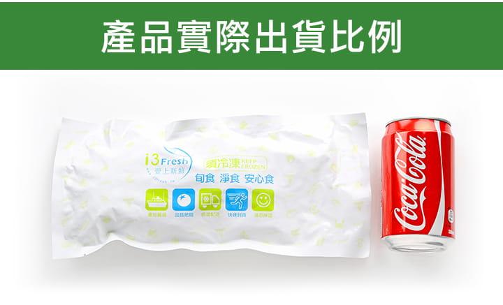 【愛上美味】鮮凍青白花椰菜 5
