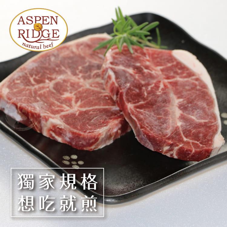欣明◆美國白楊嶺安格斯自然牛極鮮嫩肩牛排(150g/1片) 3