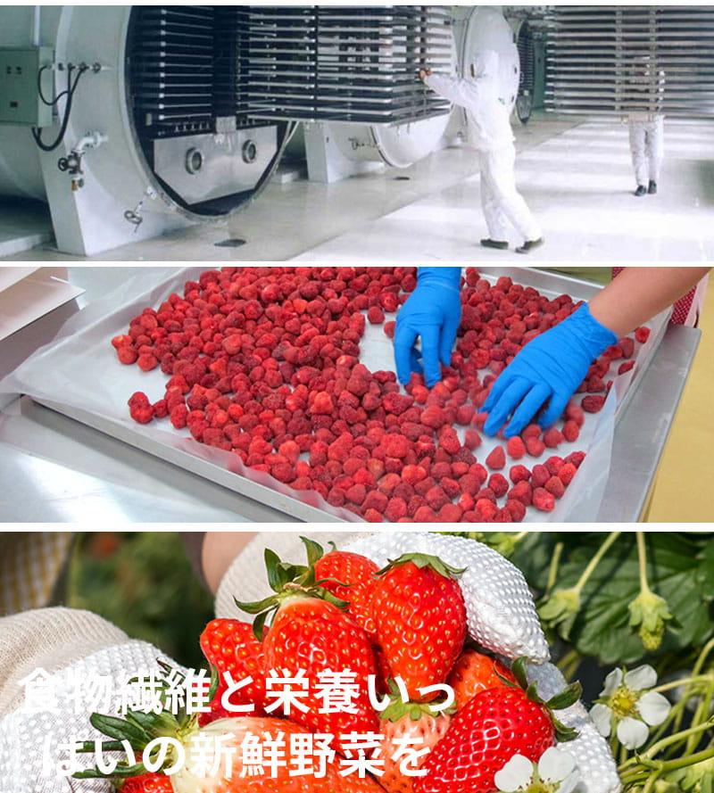 【愛上美味】鮮凍草莓脆果 4