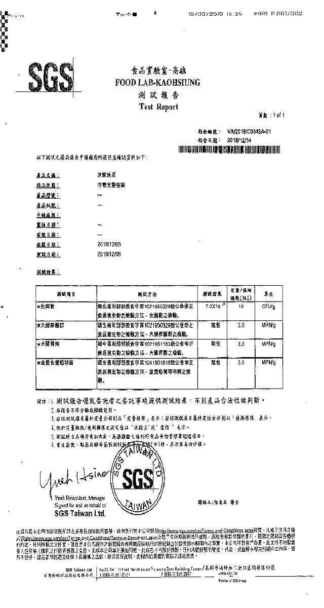 【老爸ㄟ廚房】台農57號冰烤地瓜(600g±10%/包) 3