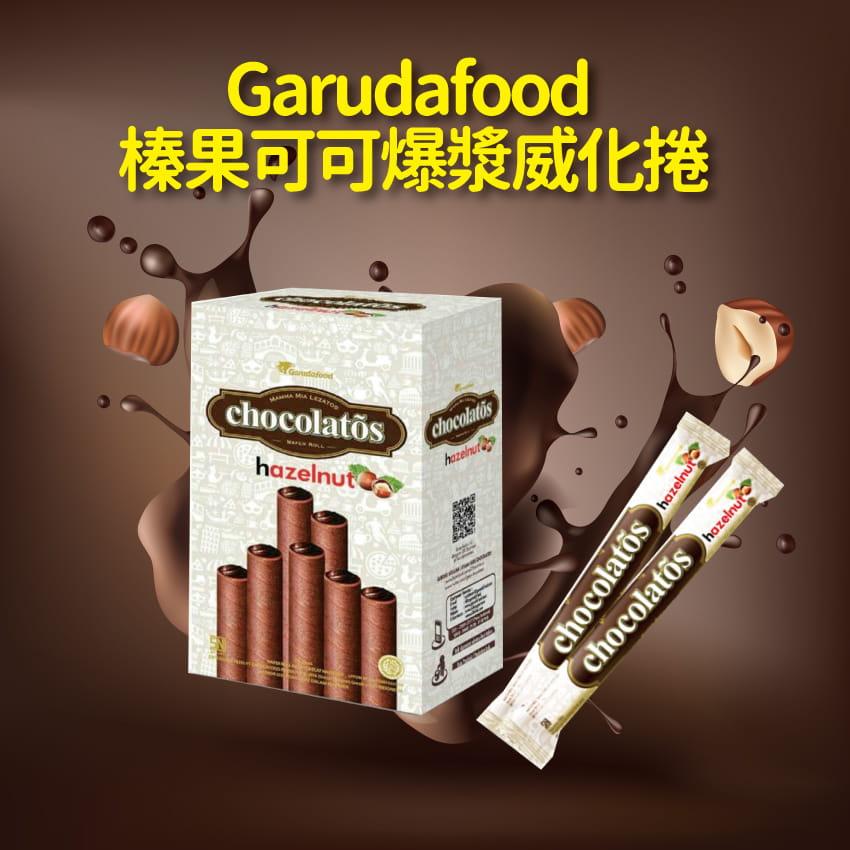 Garudafood爆漿黑雪茄巧克力捲心酥系列 1
