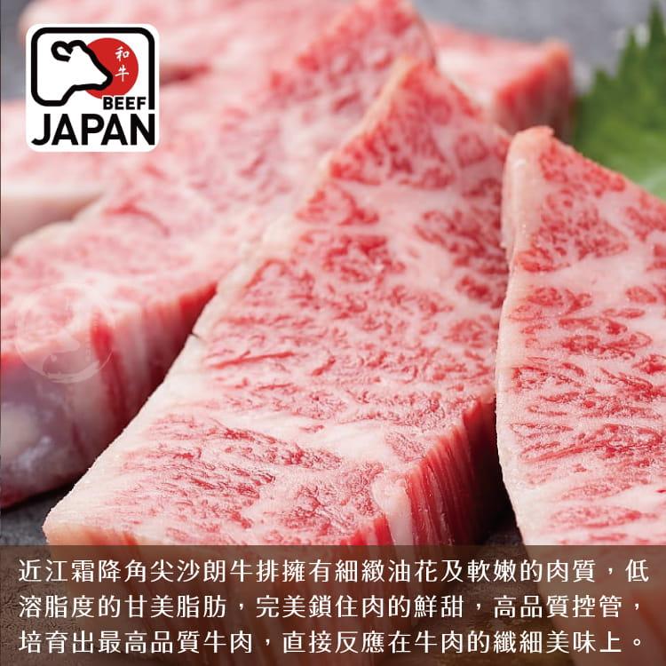 欣明◆近江A5黑毛和牛霜降角尖沙朗牛排(200g/1片) 3