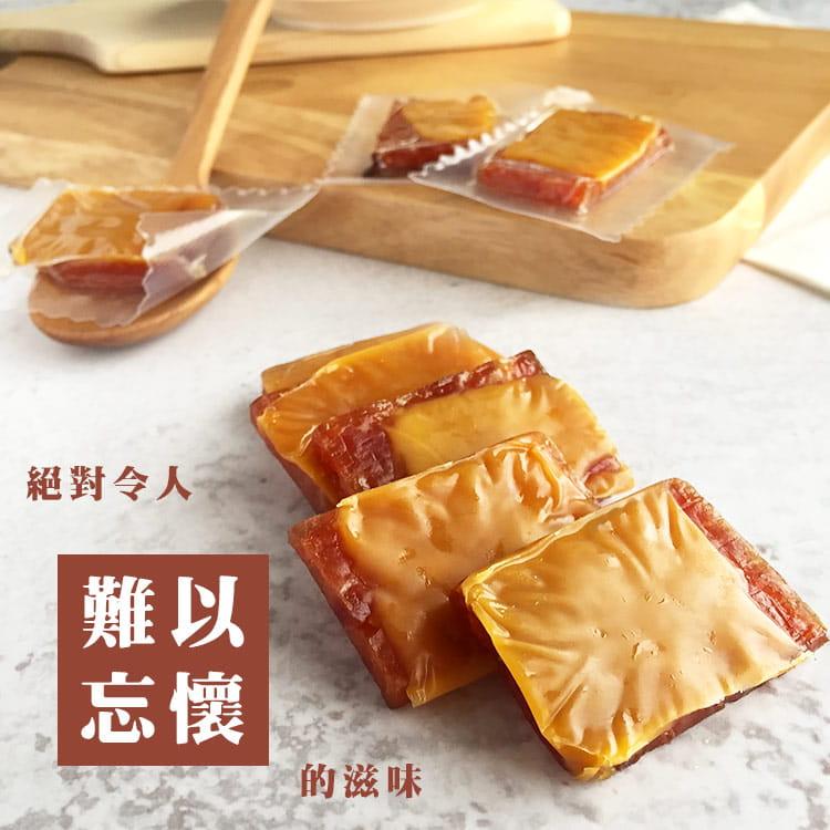 【吃貨食間】起司豬肉乾 9