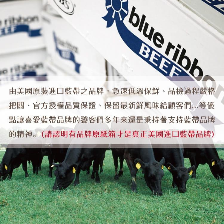 欣明◆美國CAB藍帶雪花牛排(100g/1片) 5