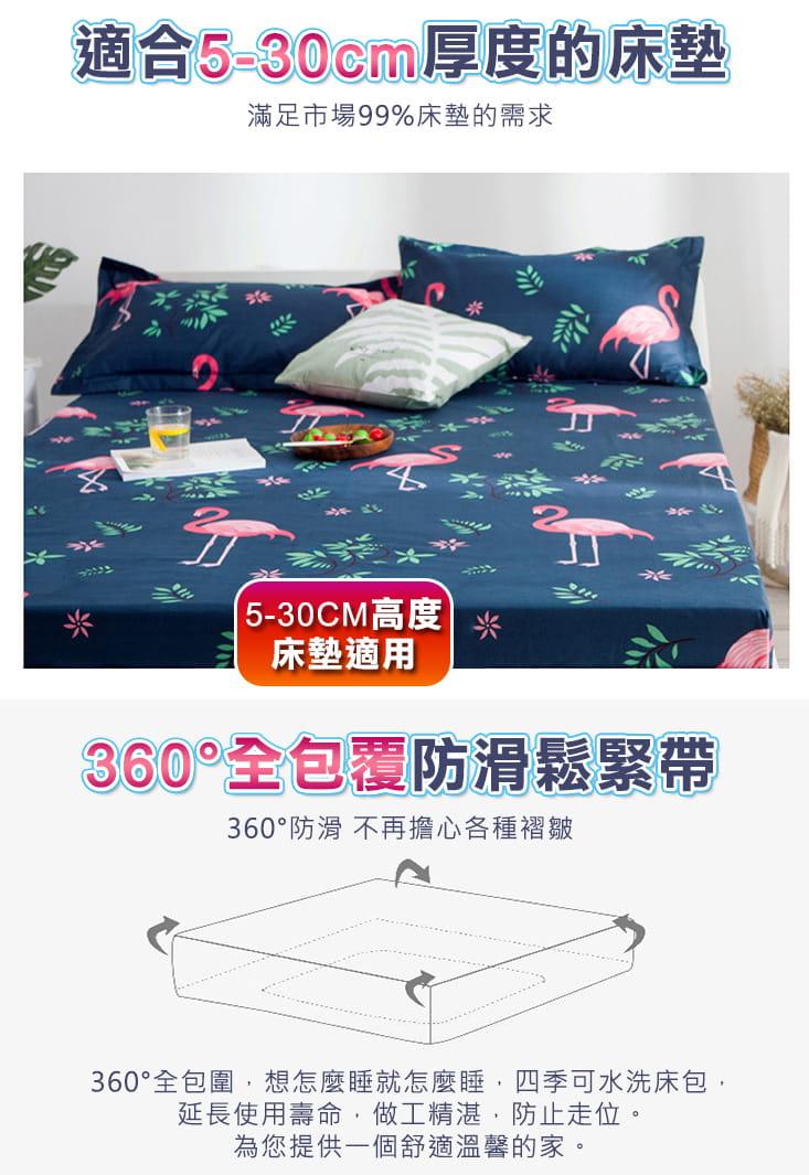 多用途防潑水保潔床包 6