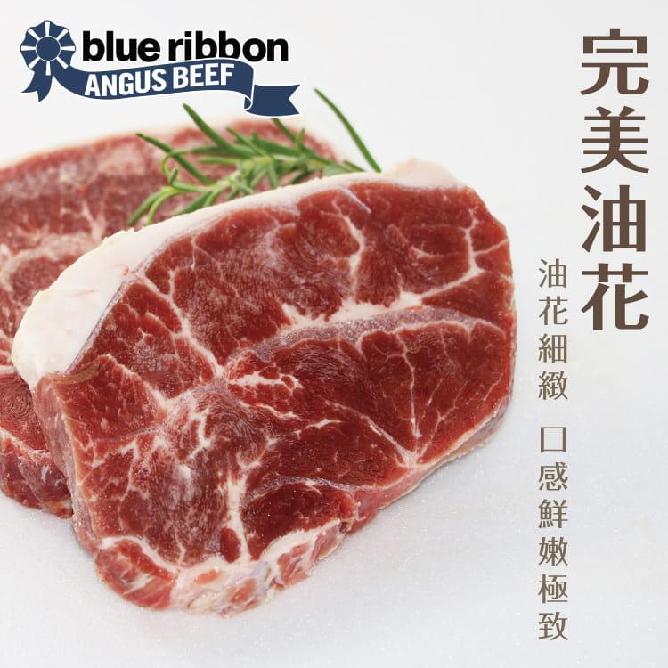 欣明◆美國CAB藍帶雪花牛排(100g/1片) 1