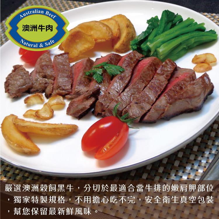 欣明◆澳洲榖飼黑牛雪花牛排(120g/2片) 6