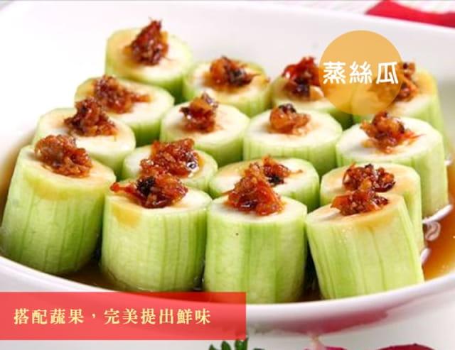 【老爸ㄟ廚房】澎湖頂級干貝醬 6