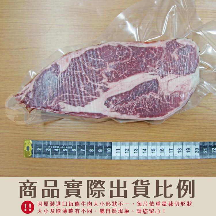 欣明◆美國SRF極黑和牛霜降肋眼牛排(150g/1片) 8