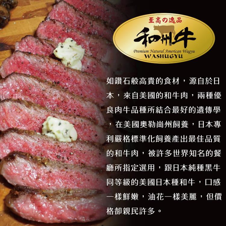欣明◆美國日本種和州牛9+霜降紐約克牛排(230g/1片) 6