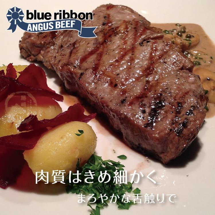 欣明◆美國藍絲帶極黑紐約克牛排(200g/1片) 3