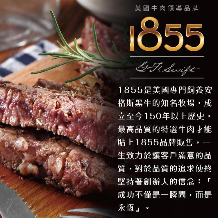 欣明◆美國1855黑安格斯熟成霜降去骨小排(200g/1片) 5