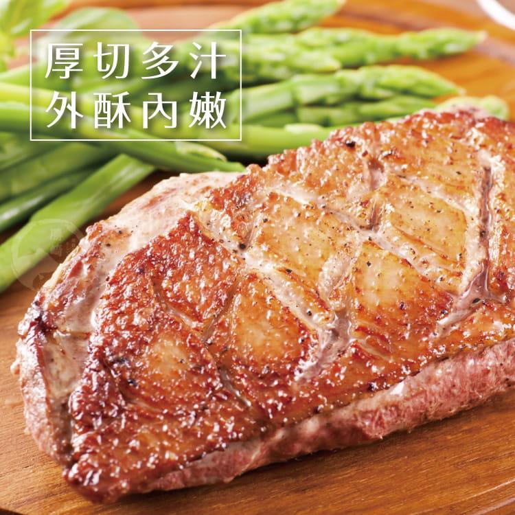 欣明◆台灣嚴選頂極櫻桃鴨胸(200g/1片) 3