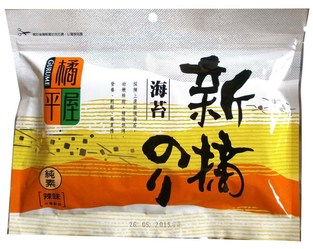 橘平屋半切(岩燒) 海苔     3