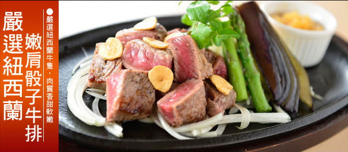 【好神】火烤肉食主義者12件組(5-7人份) 4