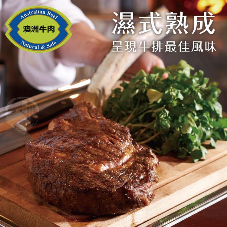 欣明◆澳洲S榖飼熟成戰斧牛排~超大神鬼尺寸(900g) 4