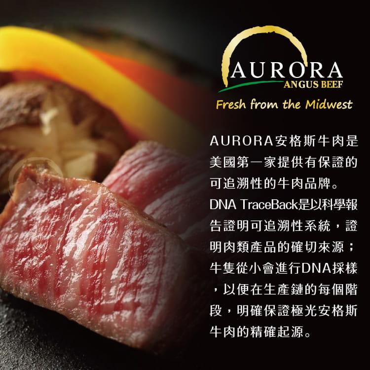 欣明◆美國奧羅拉極光黑牛PRIME厚切紐約克牛排(400g) 4