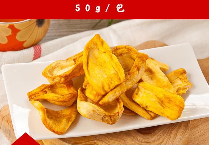 AJI菠蘿蜜乾 (50g/包) 3