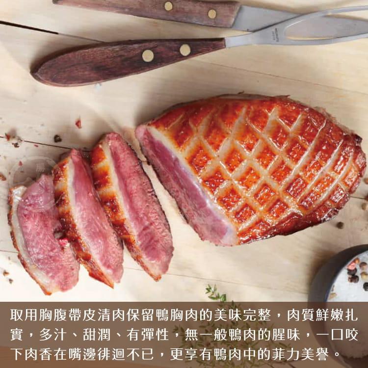欣明◆法式頂極櫻桃鴨胸(220g/1片) 3