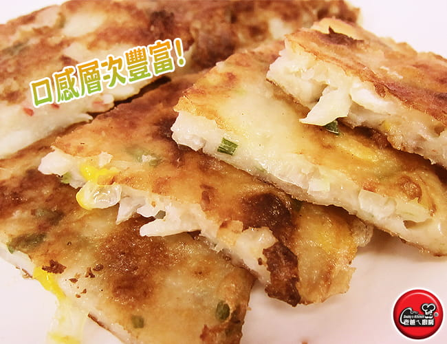 【老爸ㄟ廚房】黃金酥脆月亮蝦餅 3
