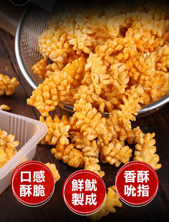 【愛上美味】卡拉魷米花(紅燒風味) 3