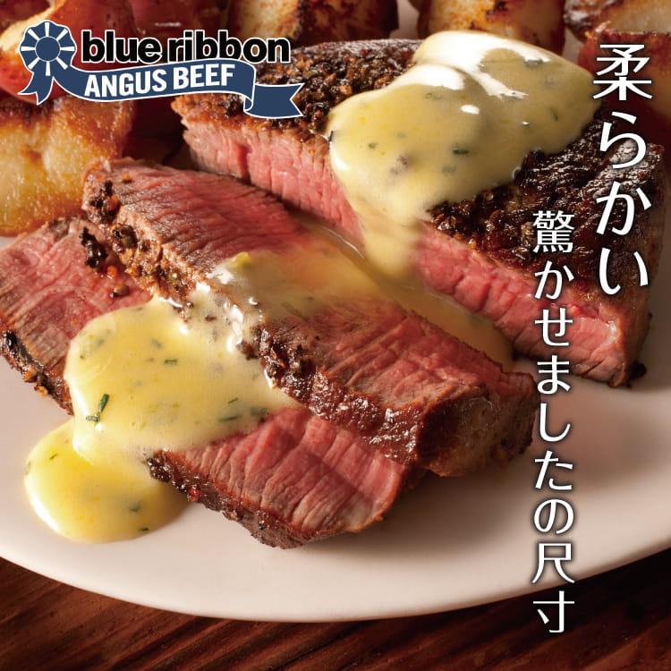 欣明◆美國藍帶厚切凝脂霜降牛排(300g/1片) 4