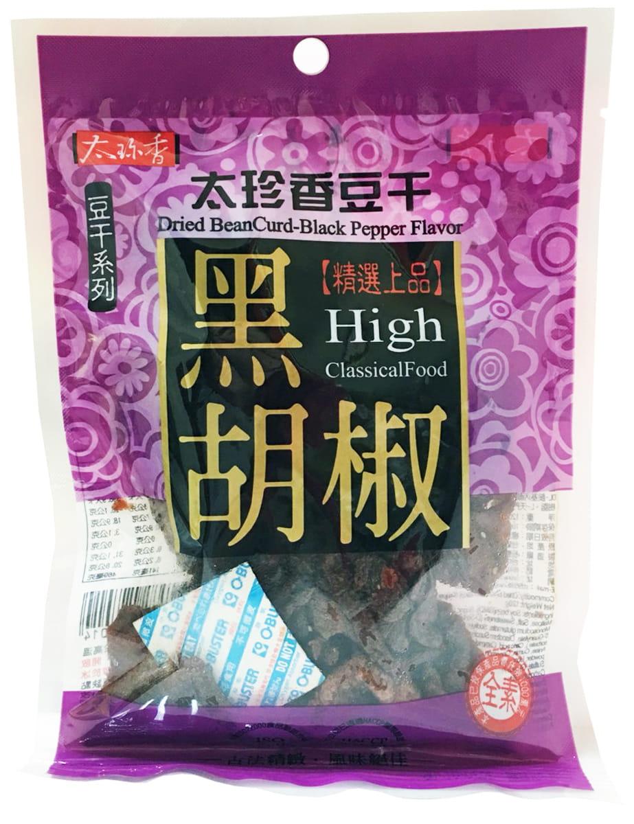 太珍香豆干(120g/包) 1