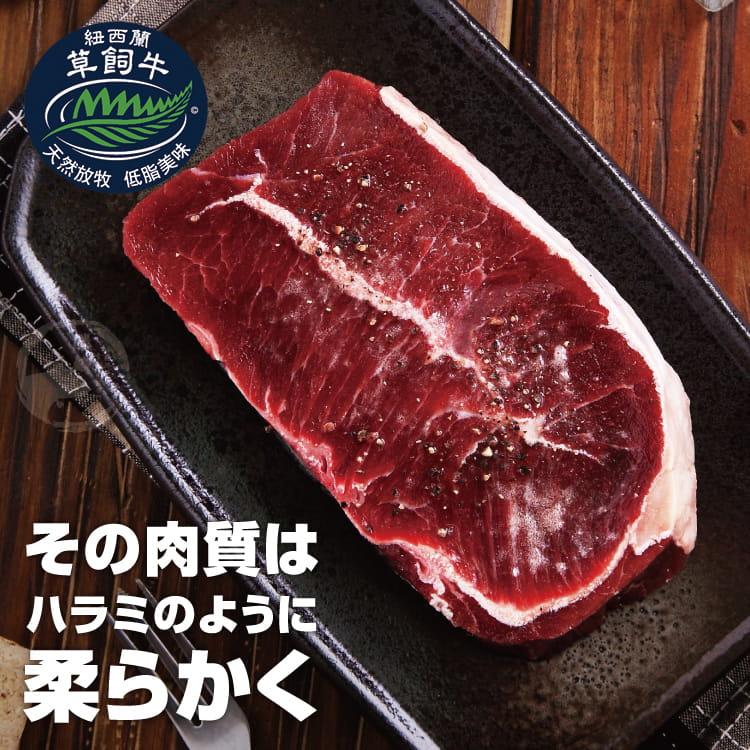 欣明◆紐西蘭嚴選自然牛雪花牛排(150g/1片) 4