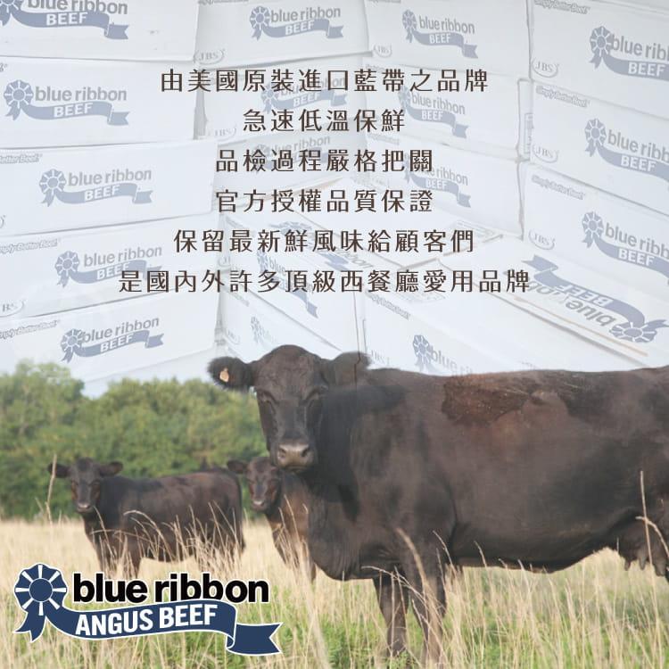 欣明◆美國藍絲帶極黑紐約克牛排(200g/1片) 5