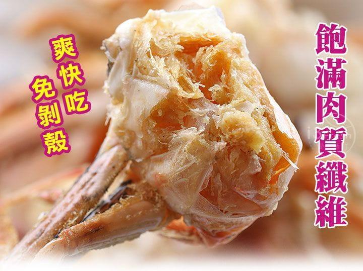 【愛上美味】超好吃卡拉蟹 6