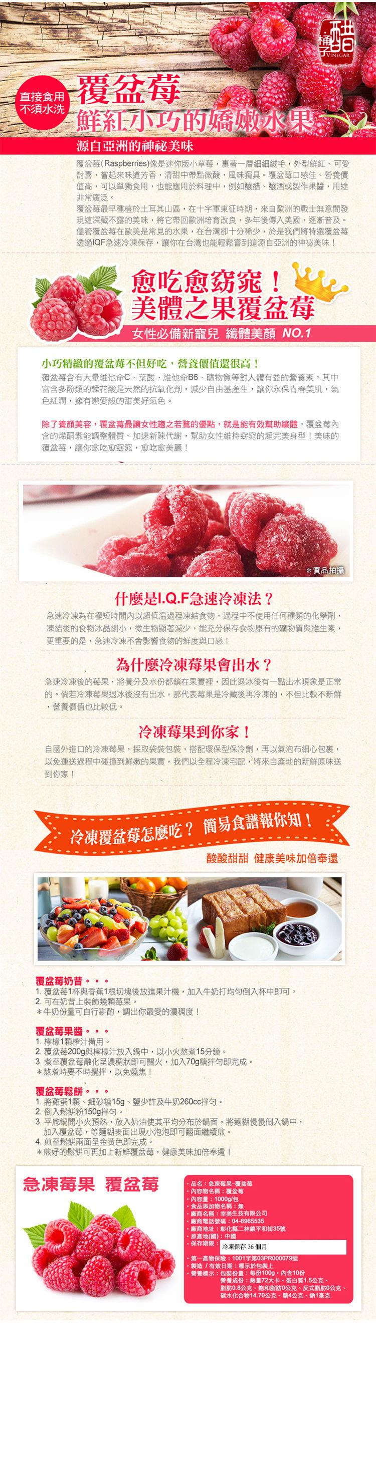 【幸美生技】進口鮮凍花青莓果重量包任選 3