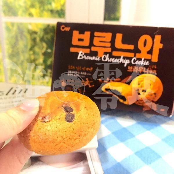 CW巧克力豆布朗尼餡餅 5