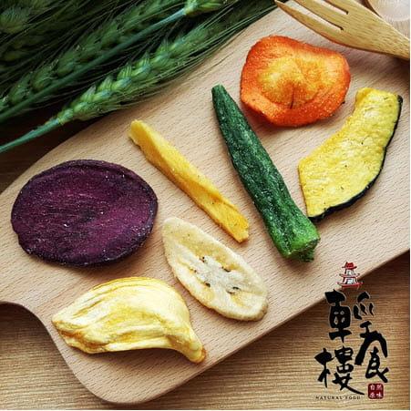輕食樓綜合蔬果脆片160g 4